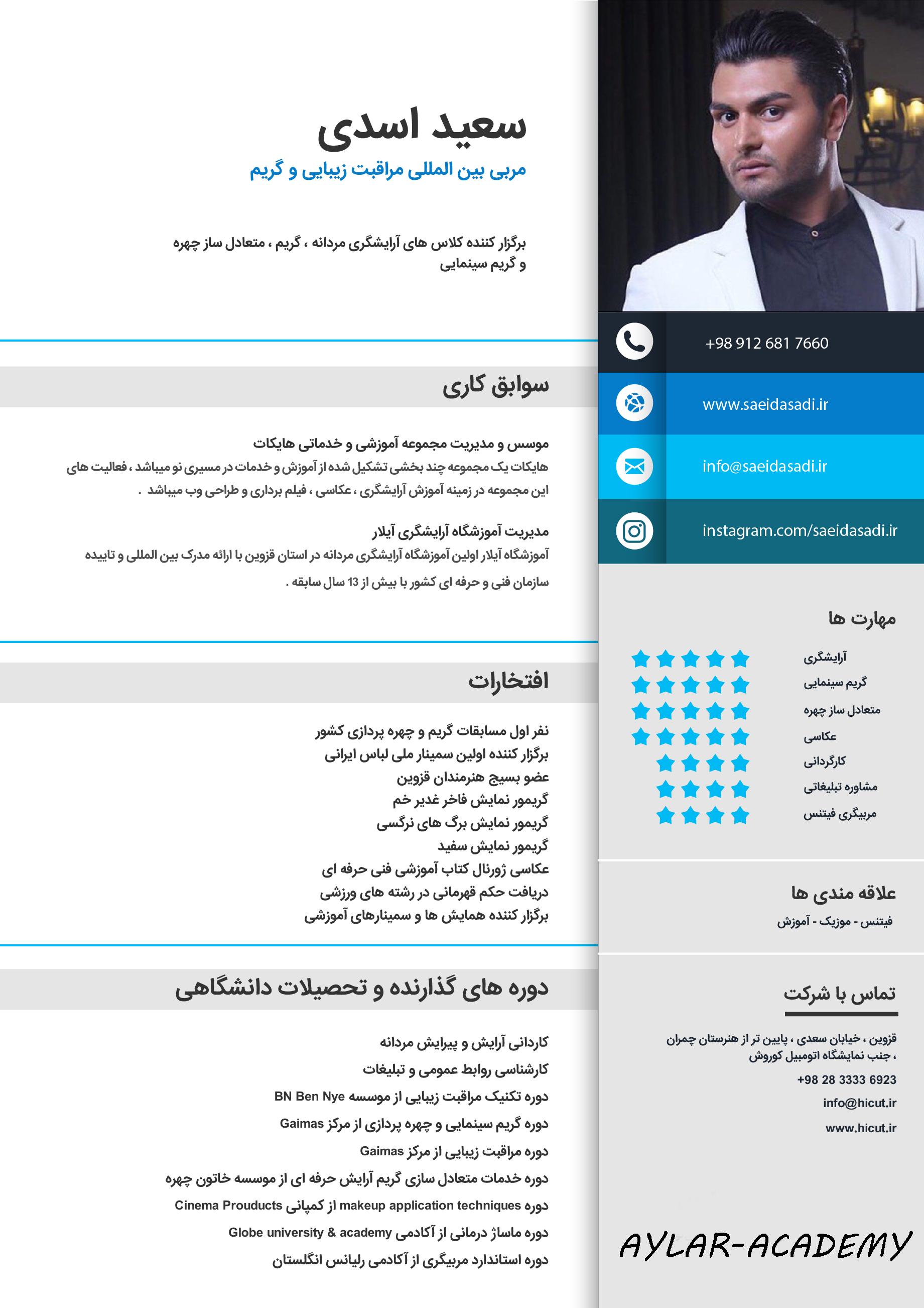 Saeid-Asadi-Resume